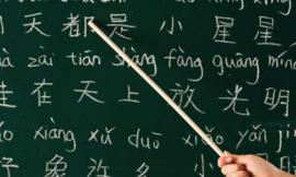 3 Cursos Gratis de Chino Mandarín Fáciles
