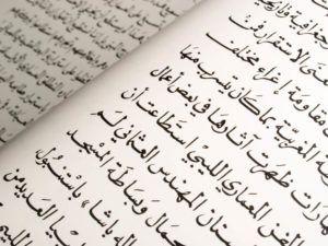 alfabeto arabe a español